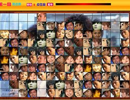 Faces Mahjong